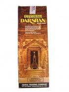 ENCENS BHARATH DARSHAN Hexa