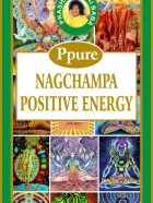 PPURE NAG CHAMPA POSITIVE ENERGY (Energie positive) 15g
