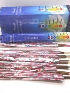 7 CHAKRAS AROMATIKA HEXA  – 7 pochettes dans chaque tube avec parfums différenciés par couleurs végétales